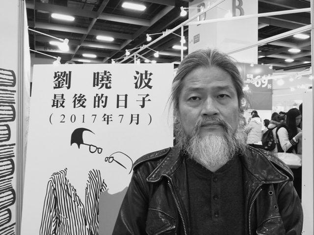 Meng Lang, Tian'anmen. Un diario poetico